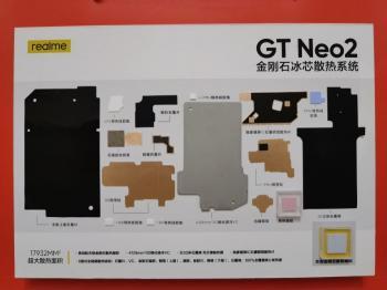 【邀賞】真我GT NEO 2手機:以17932mm2的超大散熱面積回敬玩家熱愛